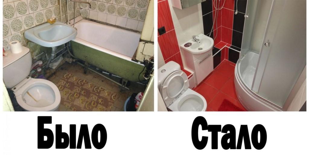 Как сделать ремонт в ванной и туалете  798